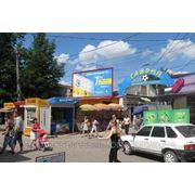 Бигборды Симферополь ул Пушкина вход на вещевой рынок фото