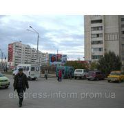 """Бигборды Евпатория ул 9 мая,рядом рынок """"Фуршет"""" фото"""