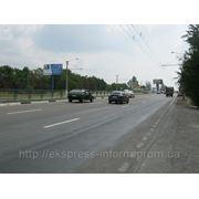 Бигборды Симферополь Евпаторийское шоссе пос Молодежное в сторону фото