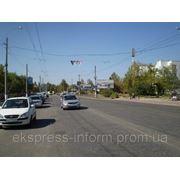 Бигборды Керчь ул.Еременко КРЭС район центриального рынка фото