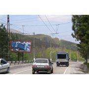 Бигборды трасса Симферополь-Ялта 686км ЛЭП на Симферополь фото