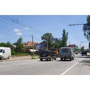 Бигборды трасса Симферополь-Ялта 662км+800м село Лозовое (на Ялту) фото
