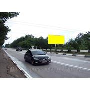 Бигборды трасса Ялта-Севастополь 15+700км Мисхор фото