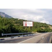 Бигборды трасса Ялта-Севастополь 31км+100 м пос Бекетово в Ялту фото