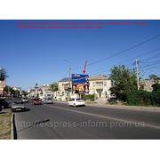 Бигборды Симферополь ул Караимская 2 этаж фото