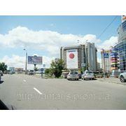 Брандмауэр на ул. Луначарского 2 фото