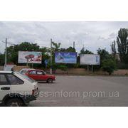 Бигборды Керчь ЖД вокзал площадь фото