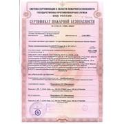 Обязательная сертификация фото
