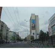 Брандмауэр на ул. Шота Руставели 39/41 фото