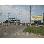Щит 3х6 в Севастополе на пр.Г.Сталинграда фото