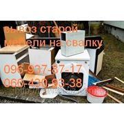 Вывоз старой мебели Луганск, вывозим старые окна, лудки, рамы Луганск фото