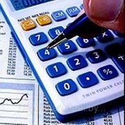 Бизнес-план для регистрации в качестве резидента свободной экономической зоны фото