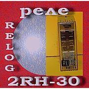 Реле 2RH-30 Relog фото