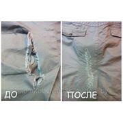 Подгонка по фигуре и срочный ремонт одежды. Цены в объявлении. Минск. ИП Кобылянец А.В. фото