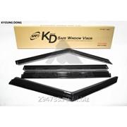 Дефлектор окон черный по 3 компл в упаковке Kyoung Dong, кросс_номер P82222K000 фото