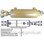 Гидроцилиндр ГЦ-80.40.200.0.00.22 сеялка, борона, культиватор фото