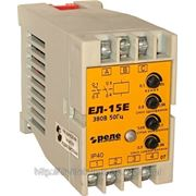Реле ЕЛ-15Е, реле ЕЛ, реле контроля фаз ЕЛ, реле фаз, реле контроля фаз фото