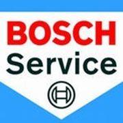 Сервисный центр электроинструмента Bosch в Константиновке. фото