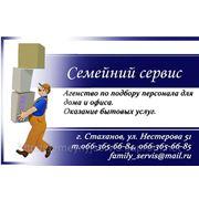 фото предложения ID 5397911