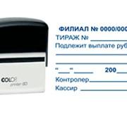 Изготовление штампов фото
