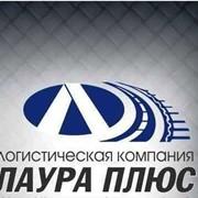 Транспортные компании Казахстана