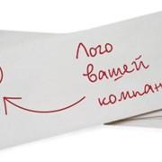 Конверты СКЛ (с самоклеющейся лентой) фото