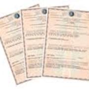 Сертификация соответствия продукции и товаров