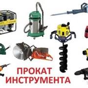 Аренда строительного инструмента в Тюмени фото