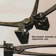Форма для отливки свинцовых пуль-6 пулей фото