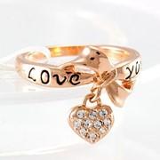 Кольцо позолоченное 18К Love You Код: К-043 фото