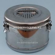 Коробка стерилизационная Бикс КСК-6 фото