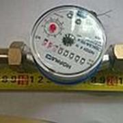 Счетчик холодной воды СВК-50 Х Ду 50 фото