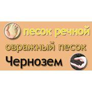 фото предложения ID 5400174
