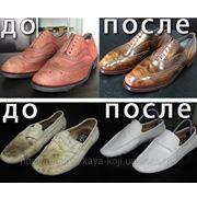 Чистка,покраска ,ремонт обуви в Севастополе фото