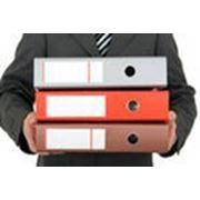 Отчетность в налоговые органы