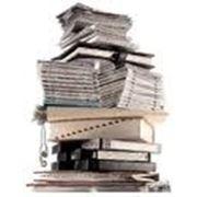 Системы автоматизации делопроизводства и документооборота фото