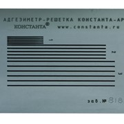 "Адгезиметр-решетка ""Константа-АР"" фото"