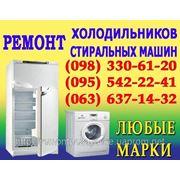 Замена и ремонт электронных модулей на стиральной машине Днепропетровск. Ошибка на дисплее стиралки. фото