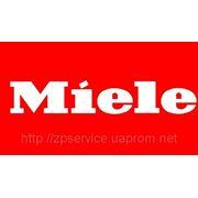 Ремонт стиральных машин MIELE(Миле) в Запорожье фото