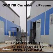 фото предложения ID 13277072