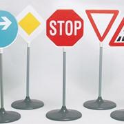 Дорожные знаки на заказ фото