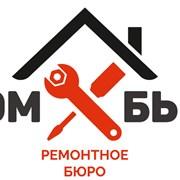 Ремонт бытовой техники на дому в Новосибирске фото