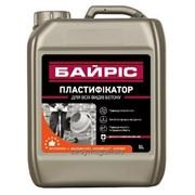 """Пластификатор Байрис """"Для всех видов бетона"""", НК-І - 10 л фото"""
