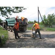 Строительство и ремонт городских дорог фото