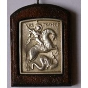 Икона серебрение Святой великомученик Георгий Победоносец малая - 6 V, размер 5х3, 5