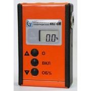 Индивидуальный портативный измеритель концентрации газов ИКГ-6М фото