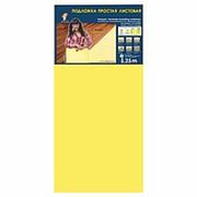 Подложка Solid Желтая 2 мм (1.05 м x 0.5 м) фото
