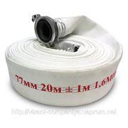 Рукава пожарные латексные d 77 мм фото