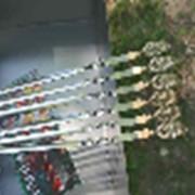 Шампуры Ш-2 фото