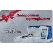 Подарочный сертификат номиналом 500 гривен фото